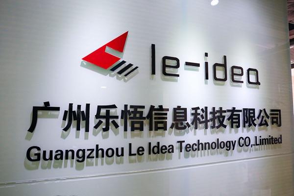 le-idea technology
